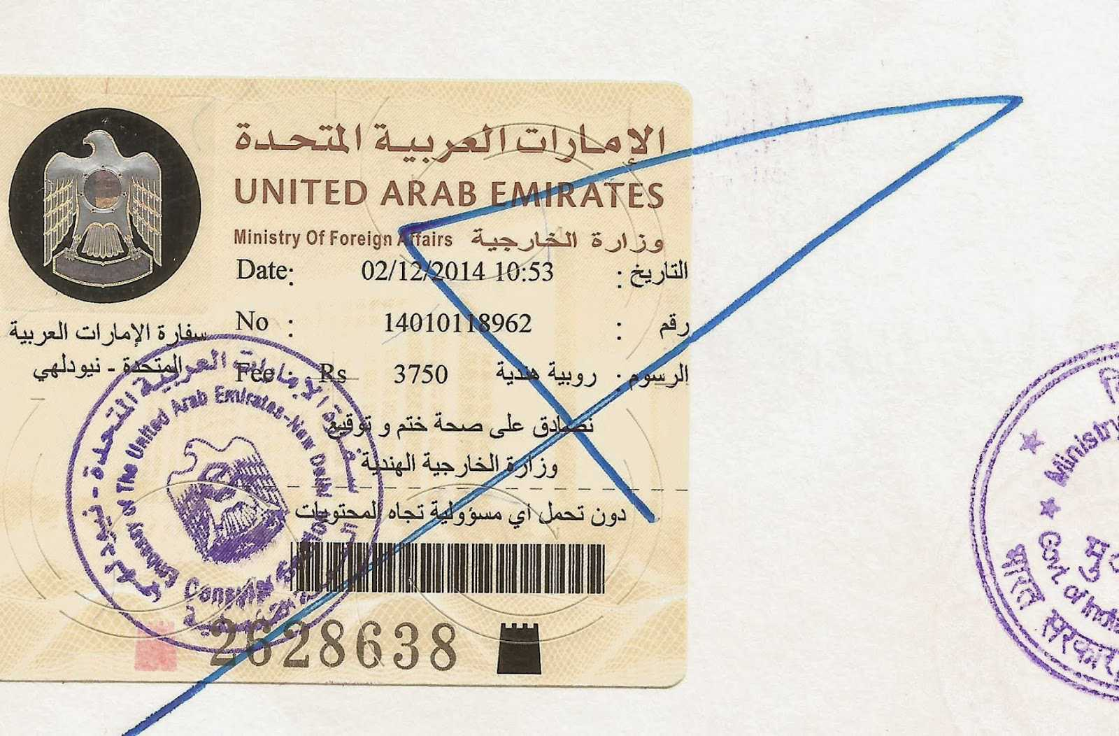 UAE Embassy Attestation from Delhi