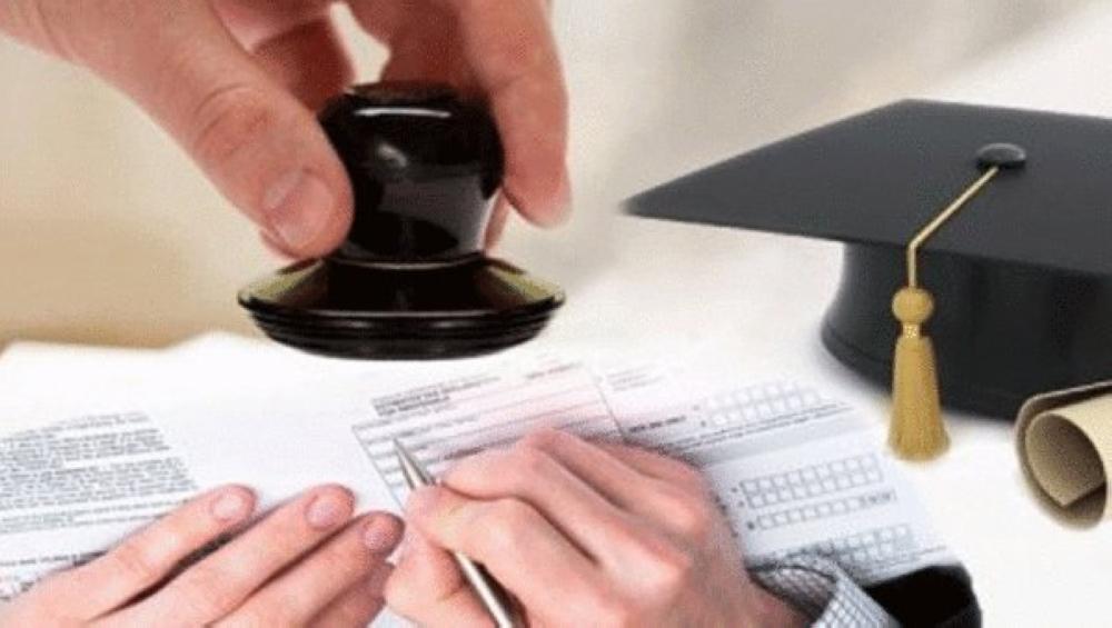 Certificate Attestation Service