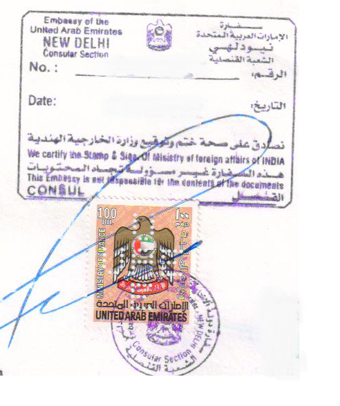 How To Understand Certificate Attestation?